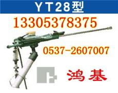 YT28气腿式凿岩机