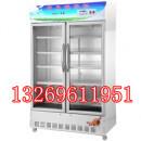 冰之乐酸奶机 多功能酸奶机价格