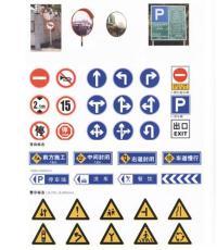 广州冠定达厂家专业生产定做标志牌 标志牌