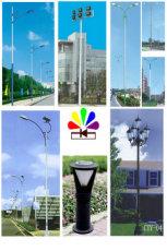 西安路燈廠家 西安亮美光電科技有限公司