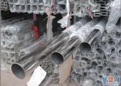 不锈钢槽钢 角钢 工字钢加工生产