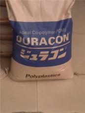 POM ES-5 高耐磨级+塑胶原料 pom ES-5