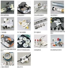 POM EF750 日本旭化成 一级代理商