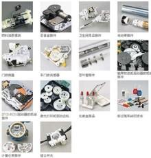 POM EF750 日本旭化成 一級代理商