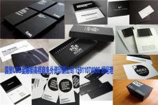 国贸CBD大型外资印刷厂高档印刷品印刷中
