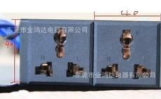 万用插座XD-111-I