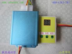 甲醇控制器生产厂家 甲醇汽车冷启动