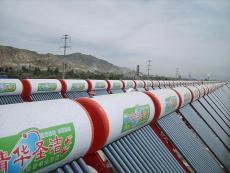 北京家用太陽能熱水器產品