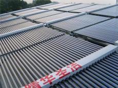 北京家用太陽能供暖