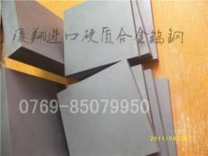 高熔點全硬鎢鋼棒cd636化學成分