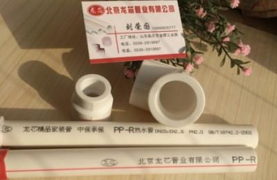 山东临沂ppr管材厂供应ppr水管批发热水管