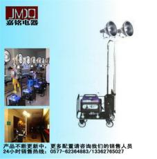 JM6170便攜式升降工作燈 輕型升降工作燈