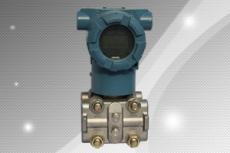 C3051差壓變送器 高精度差壓變送器