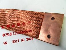 2000A-4000A銅編織帶軟連接