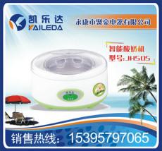 浙江酸奶机厂家-酸奶机价格-酸奶机图片