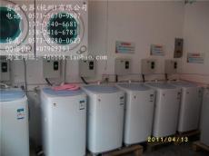 供应义乌投币式洗衣机 沈阳投币洗衣机价格