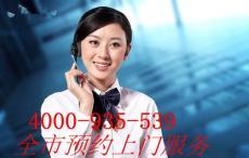 写E时代 泉州华扬太阳能售后维修电话