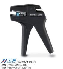 深圳PHOENIX剝線工具適用導線和電纜報價