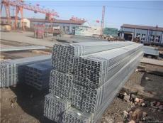 供应镀锌带方管厂家 /镀锌带方管价格