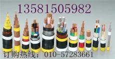YJV交聯電纜-北京電線電纜批發